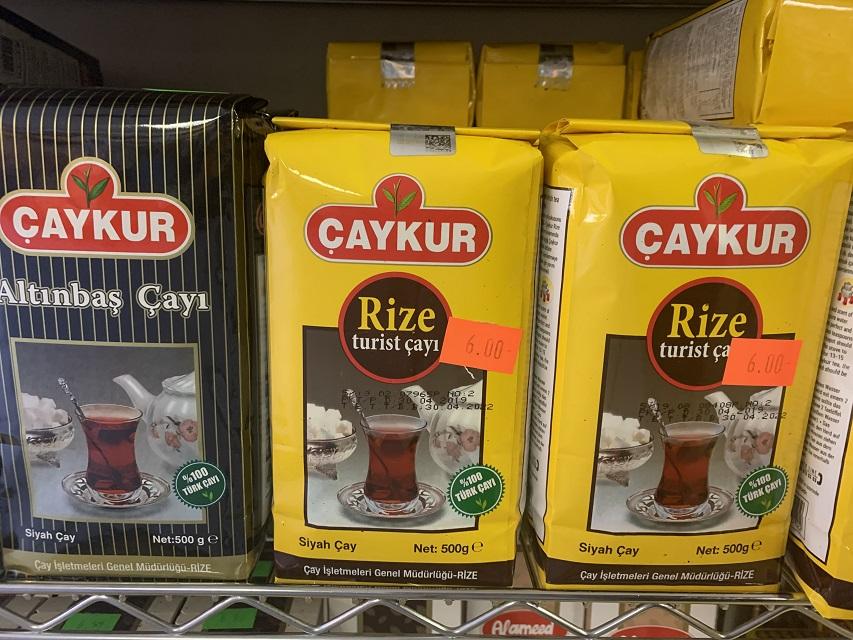 Cayi Drink