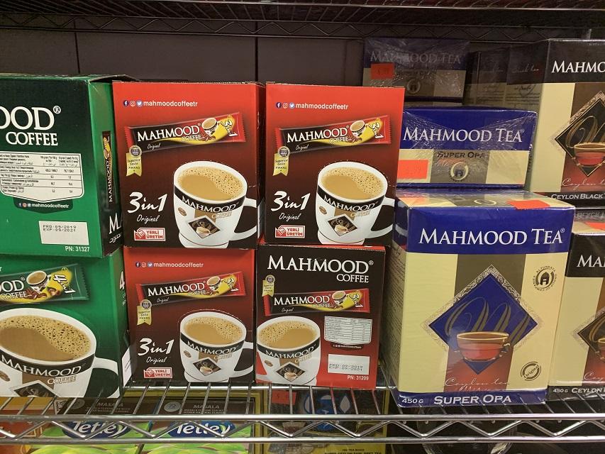 Mahmood Hot Drinks